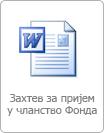 zahtev_cir